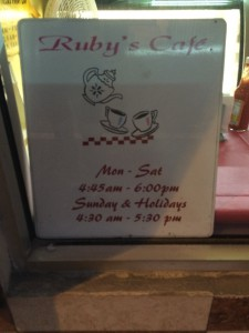 Ruby's Menu
